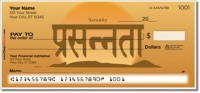 Sanskrit Personal Checks