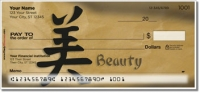Chinese Character Personal Checks